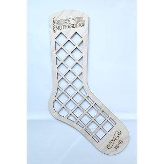 Sockblocker mt 36 - 41 - DenDennis - Mr Knitbear